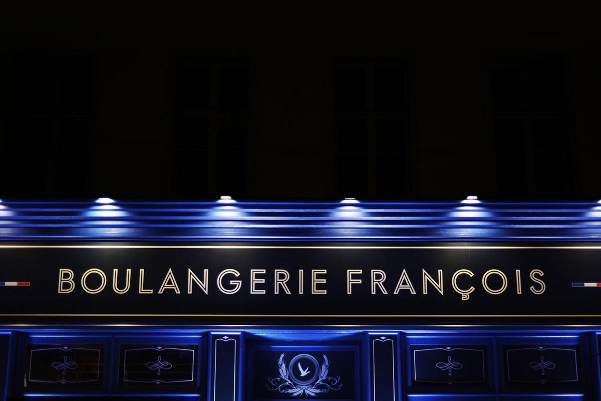 Ein Abend in der Boulangerie Francçois
