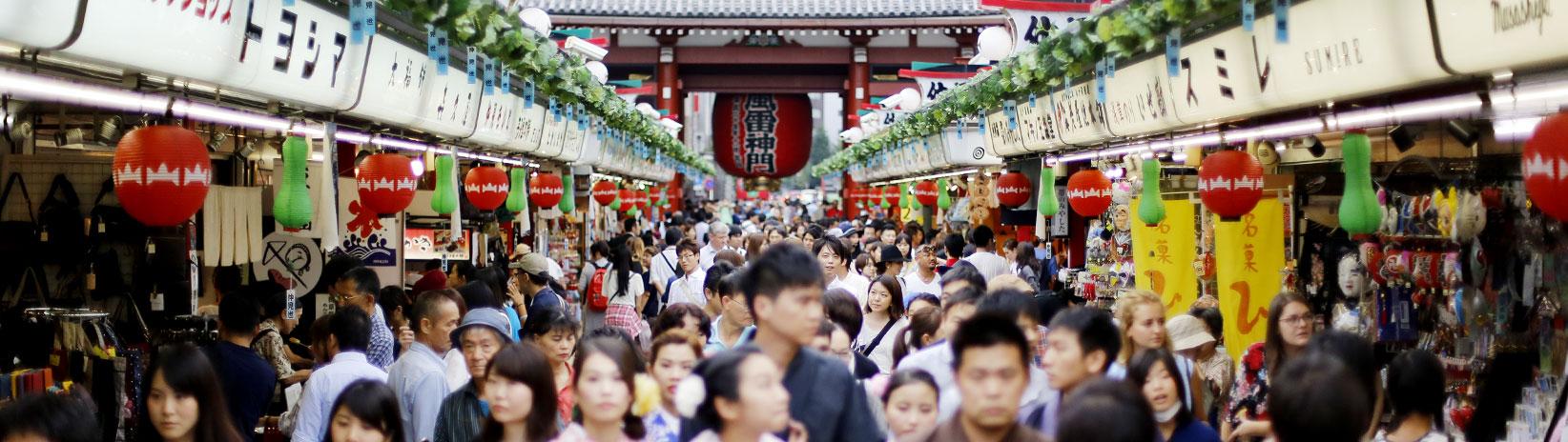 Auf Reisen durch Japan