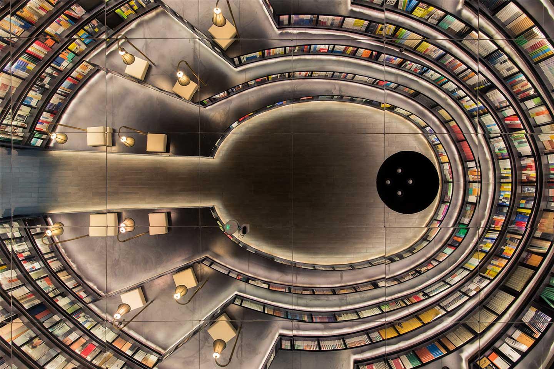 Optische Herausforderung – Hangzhou Zhongshuge Book Store