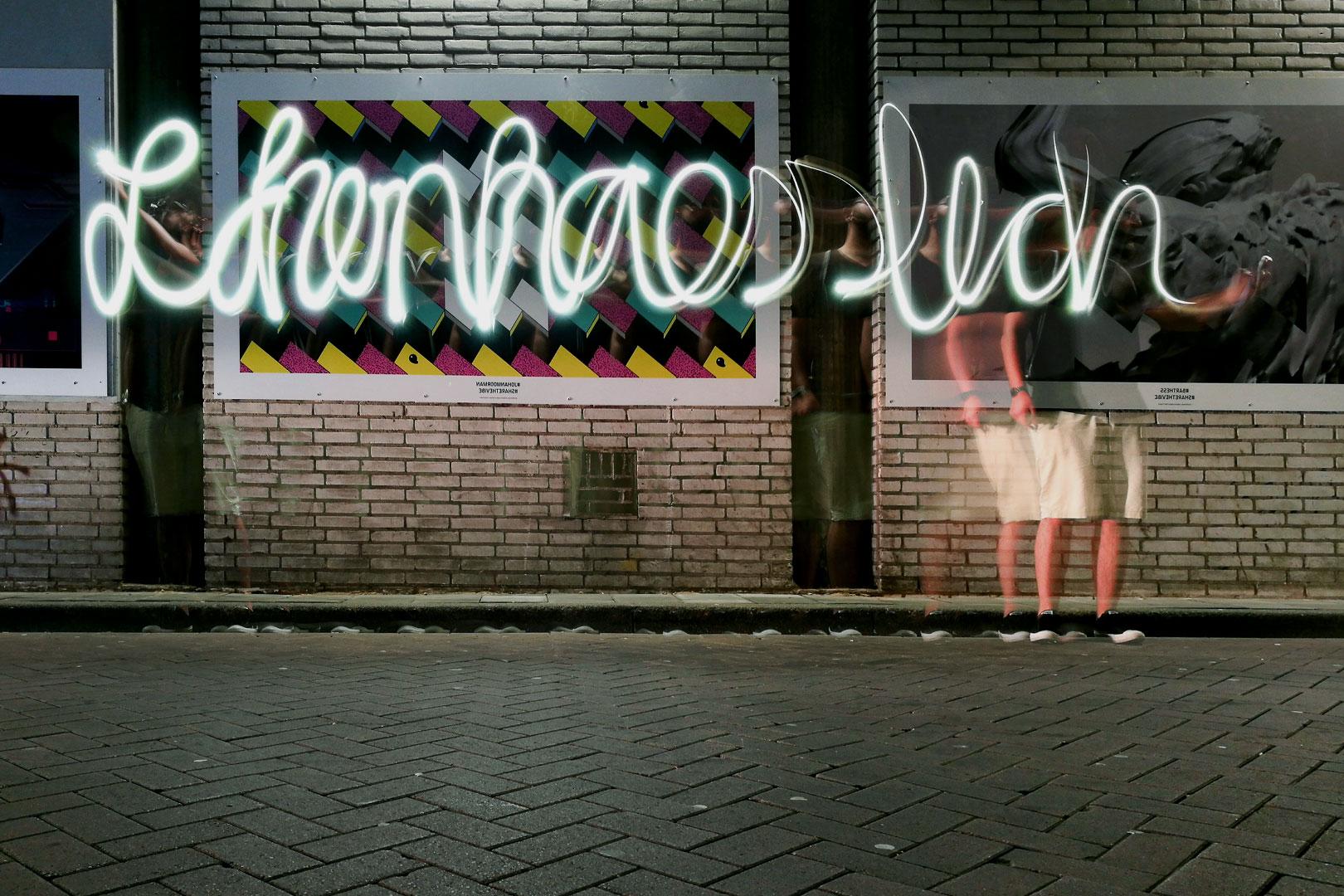 Lichtmalerei HUAWEI P10