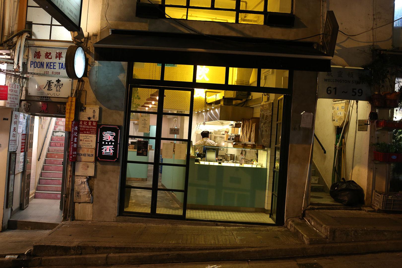 Kantonesische Küche