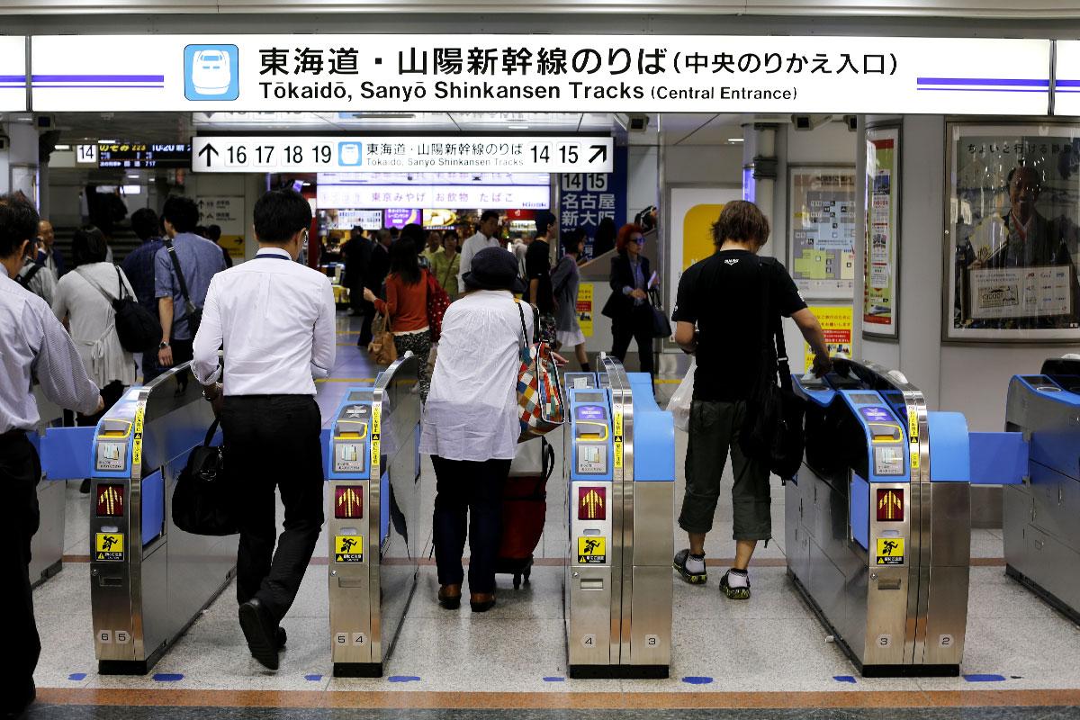 Reisen durch Japan mit dem Japan Railway Pass