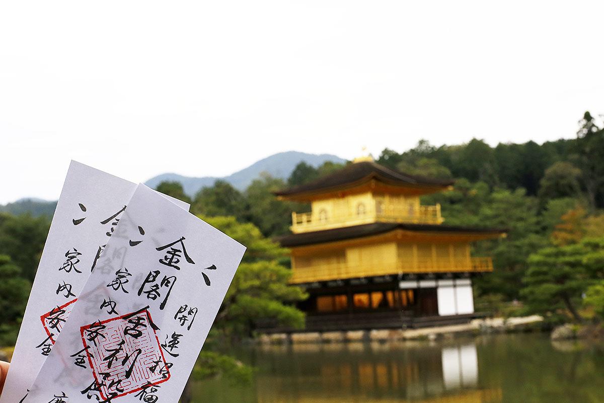Der goldene Schrein von Kyoto