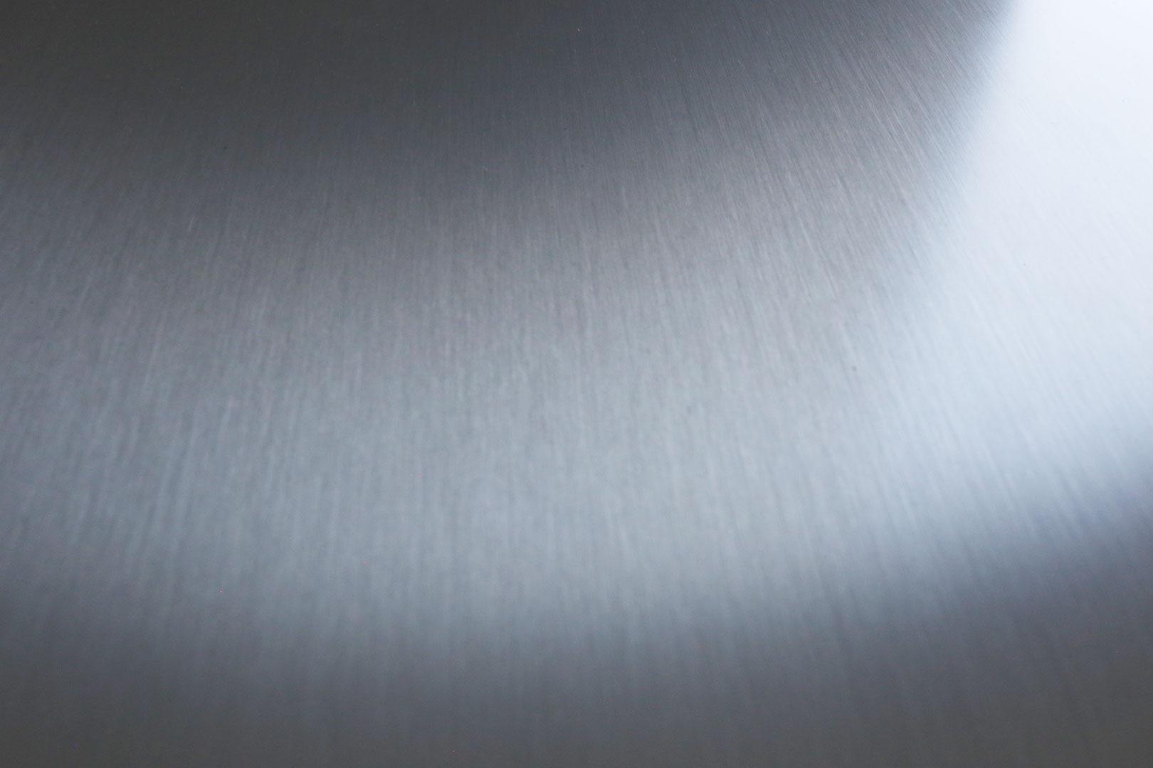 Mu-So Aluminiumverkleidung